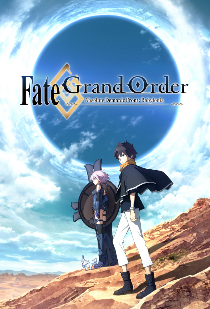 Fate Grand Order - Absolute Demonic Front Babylonia - S01E01 - 1080p x264 AAC Dual...