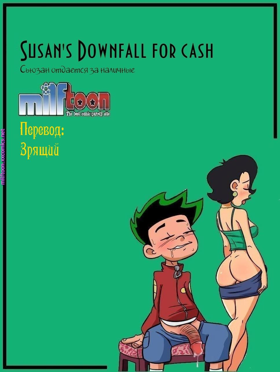 Susan's Downfall For Cash-Russian