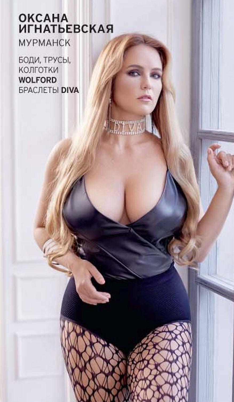 Оксана Игнатьевская - финалистка конкурса Девушка года Playboy Россия 2017