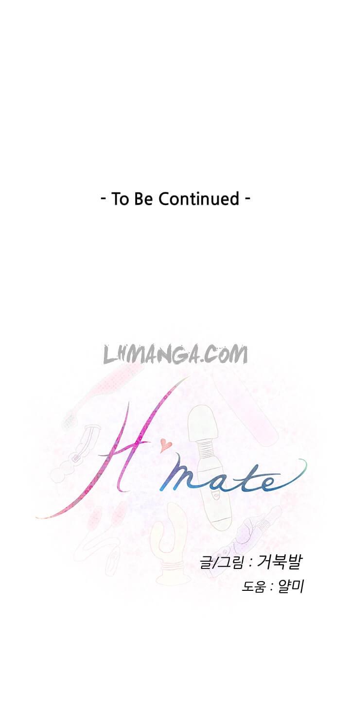 H-Mate Chapter 23 - Trang 18