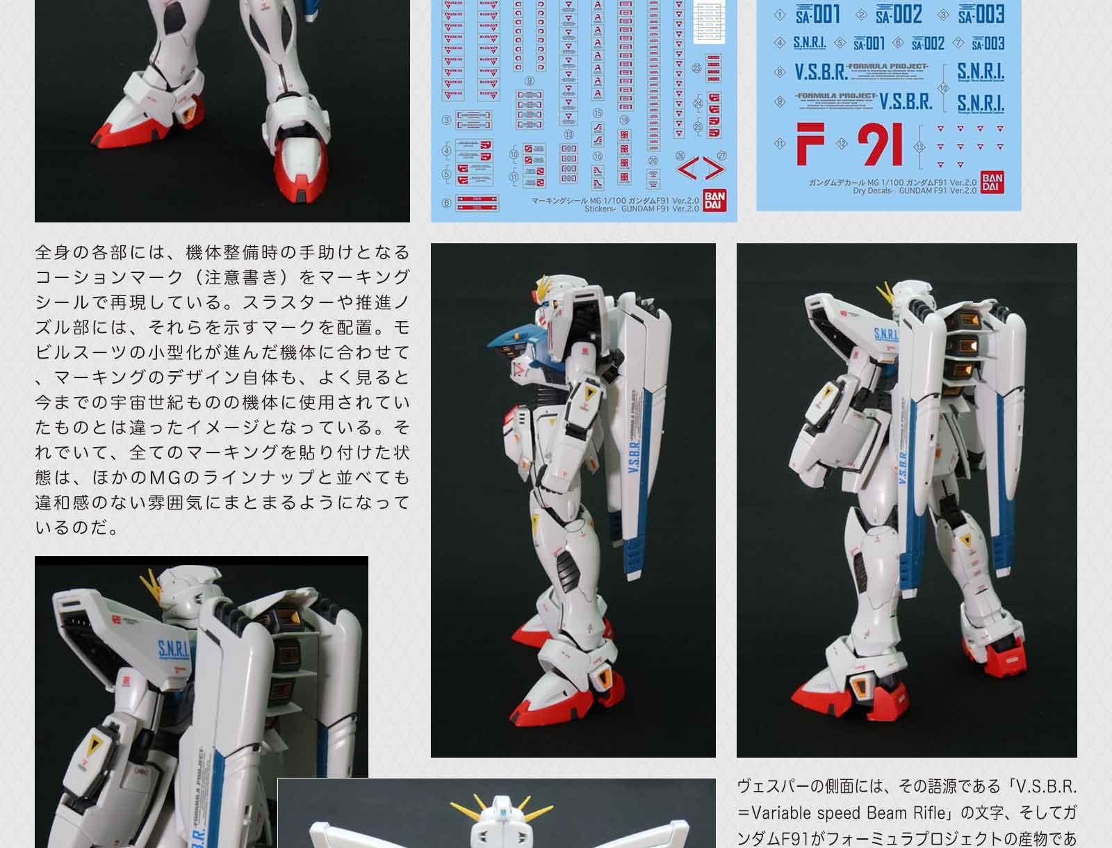 Gundam - Page 81 CWNyl1QZ_o