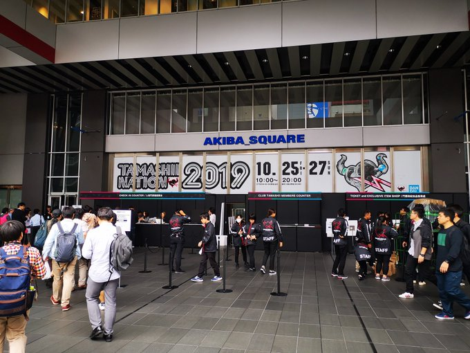 [Comentários] Tamashii Nations 2019 OPsIwfzF_o