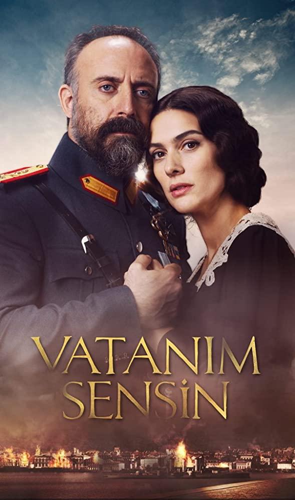 المسلسل التركي أنت وطني (2016 ~ 2018) [مدبلج] كامل 1080p