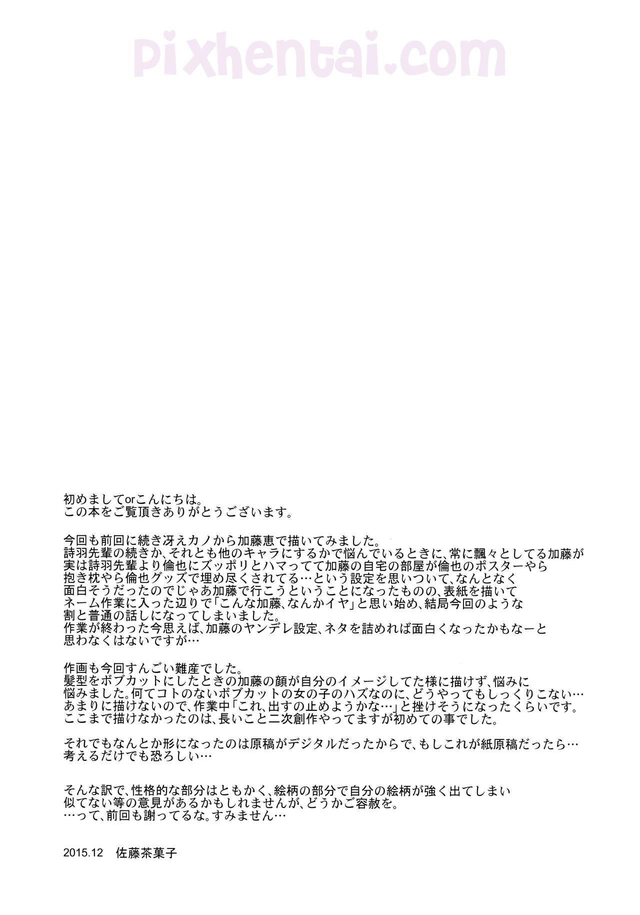 Komik Hentai Tergoda Gadis yang Tidur Bugil Manga XXX Porn Doujin Sex Bokep 24
