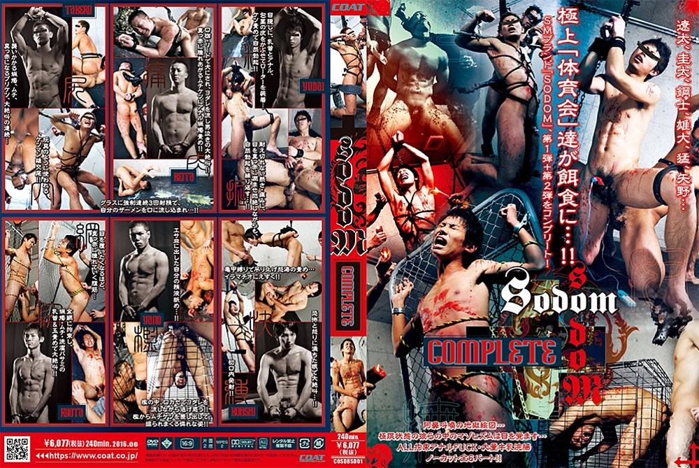 Sodom Complete / Полный Содом [COSDBSD01] (Coat Company) [cen] [2016 г., Asian, Twinks, Anal/Oral Sex, BDSM, Blowjob, Bondage, Enema, Fingering, Handjob, Toys, Waxing, Masturbation, Cumshots, DVDRip]