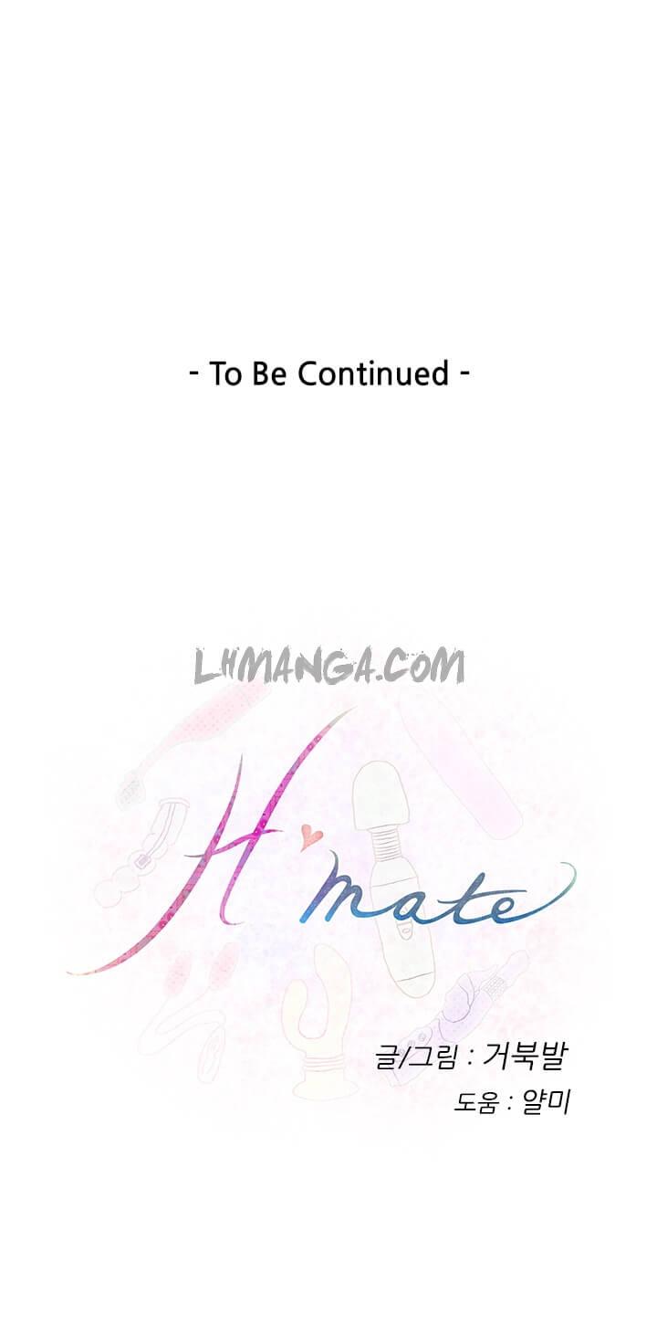 H-Mate Chapter 18 - Trang 18
