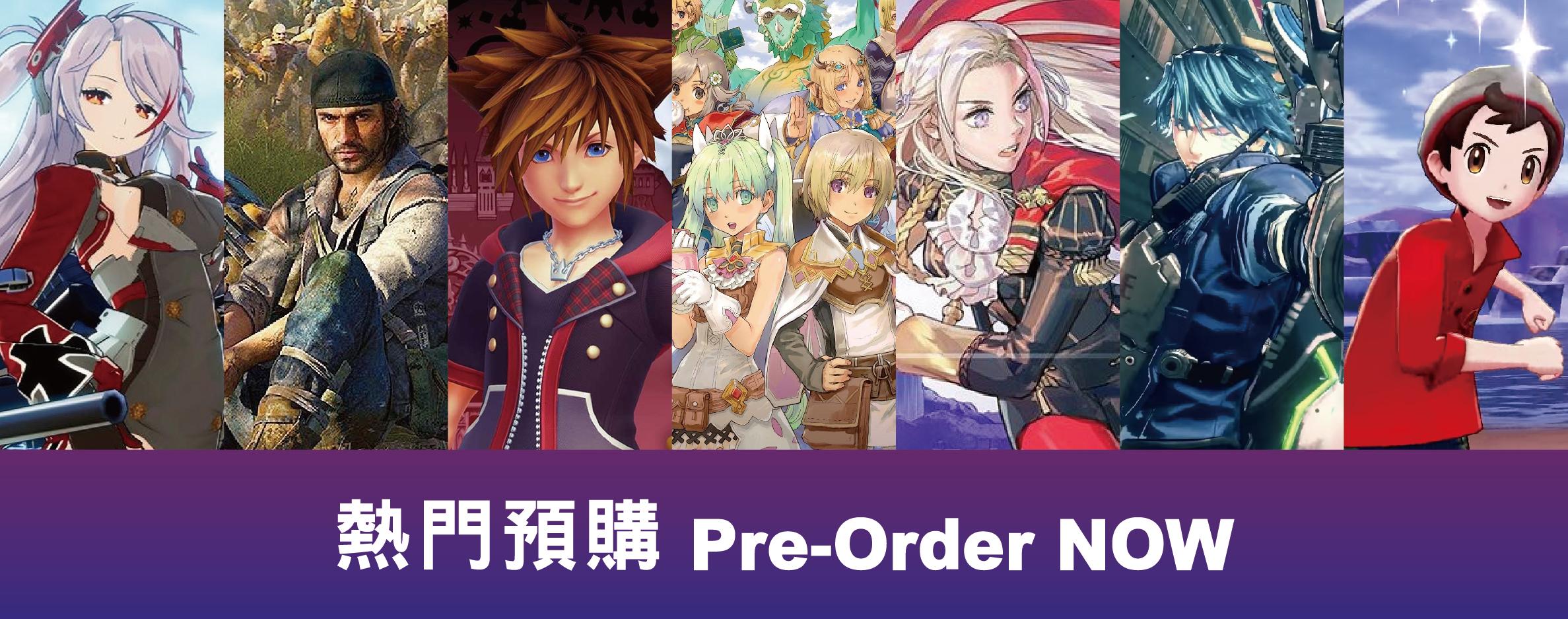 茶米電玩品牌名店 PS4遊戲,Switch遊戲,任天堂,遊戲主機,瑪利歐兄弟,精靈寶可夢,王國之心