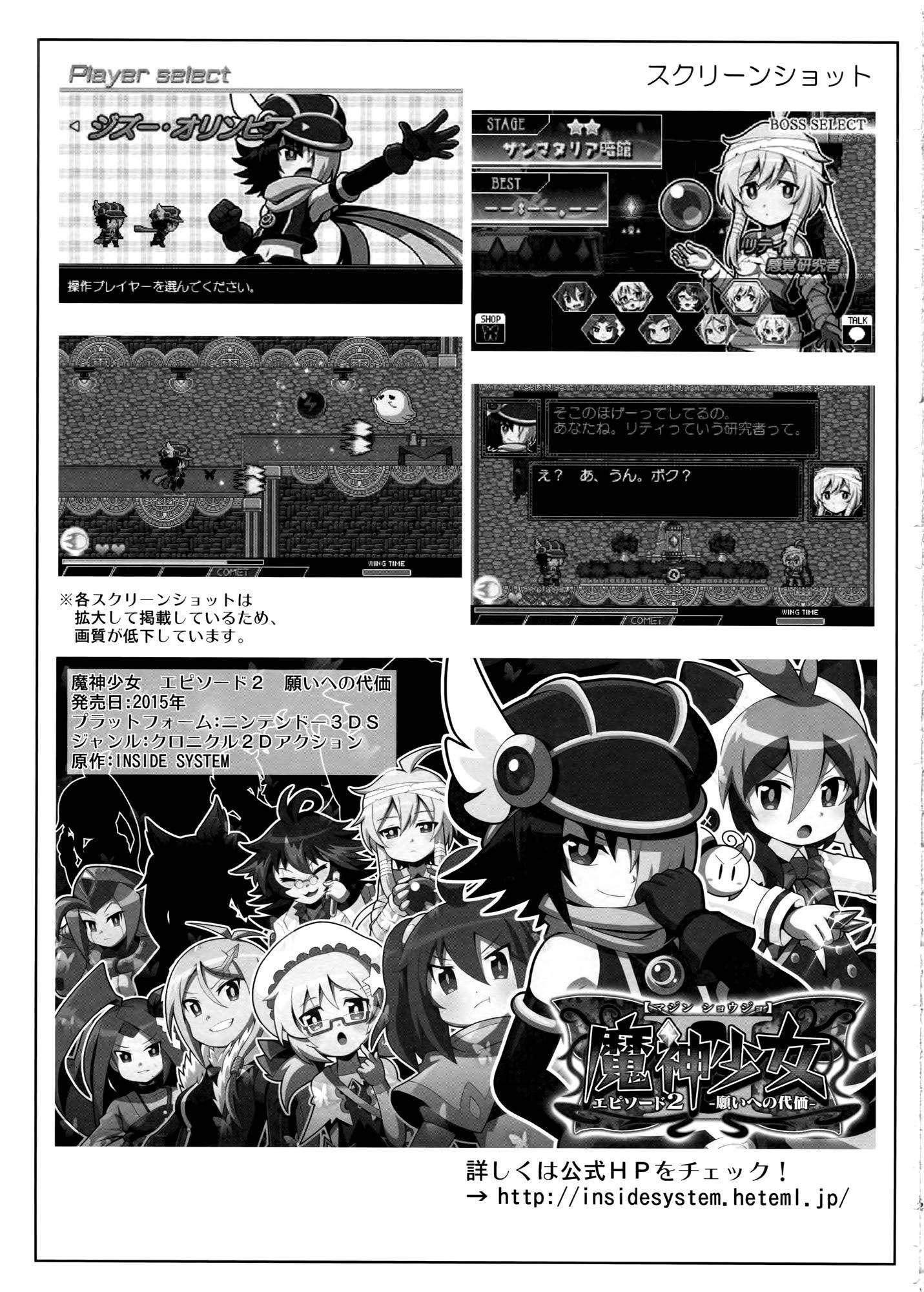 Takao Onee-san to Nyuukyo! Kai Ni Chapter-1 - 20