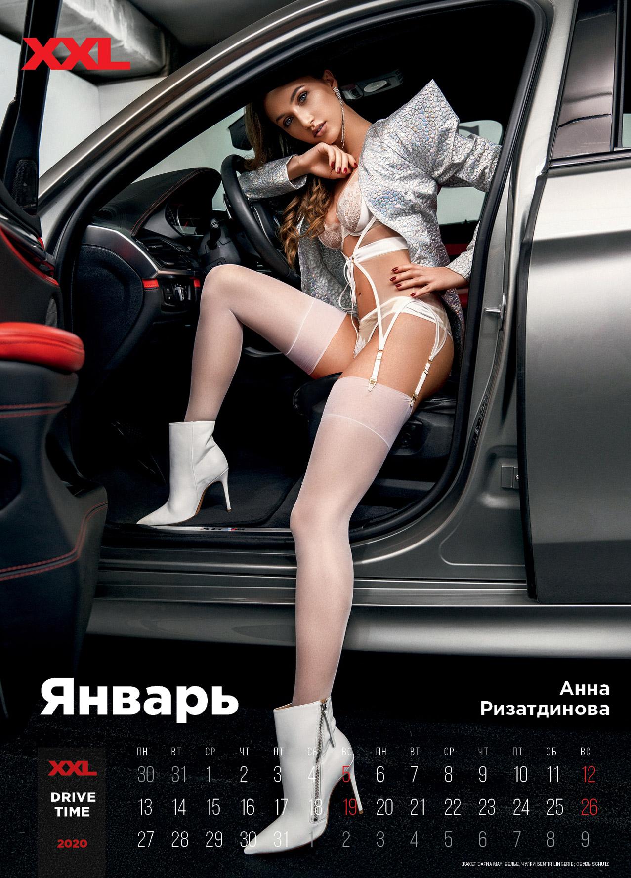 календарь журнала XXL Украина на 2020 год / январь - Анна Ризатдинова