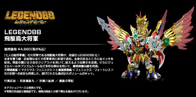 SD Gundam - Page 4 YrhTmMij_o