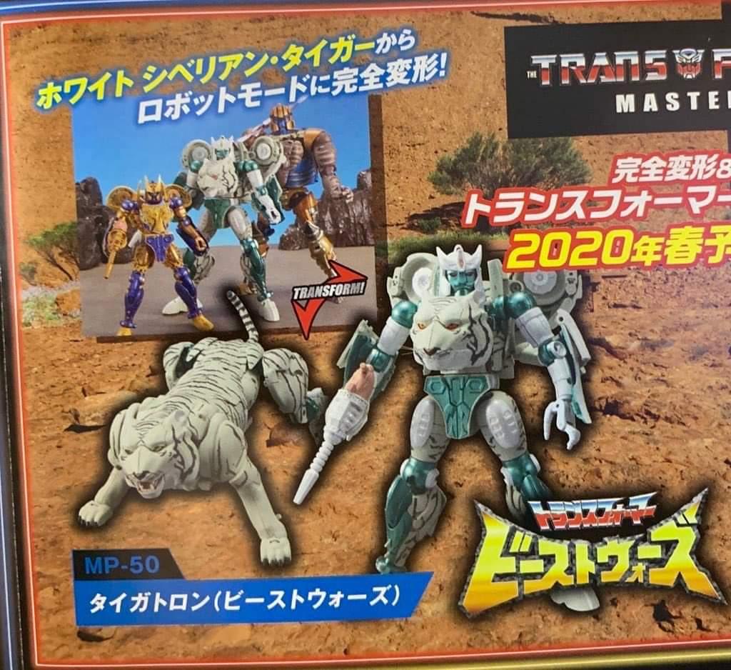 [Masterpiece] MP-50 Tigatron (Beast Wars) VHEROstH_o