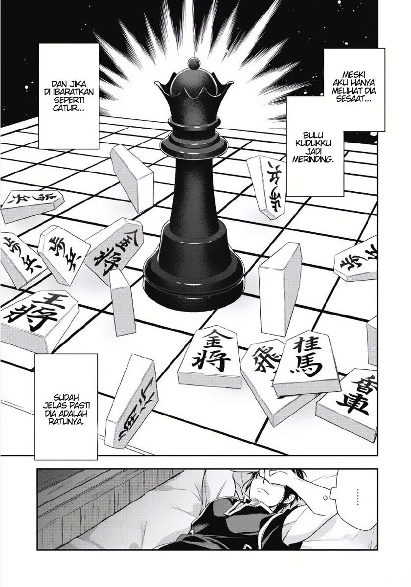 Wortenia Senki Chapter 3