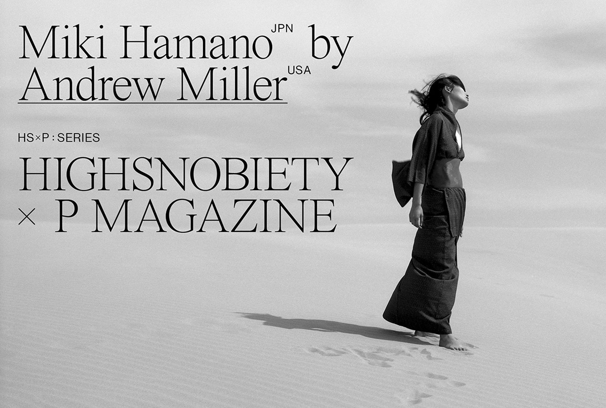 The Woman in the Dunes / Miki Hamano by Andrew Miller