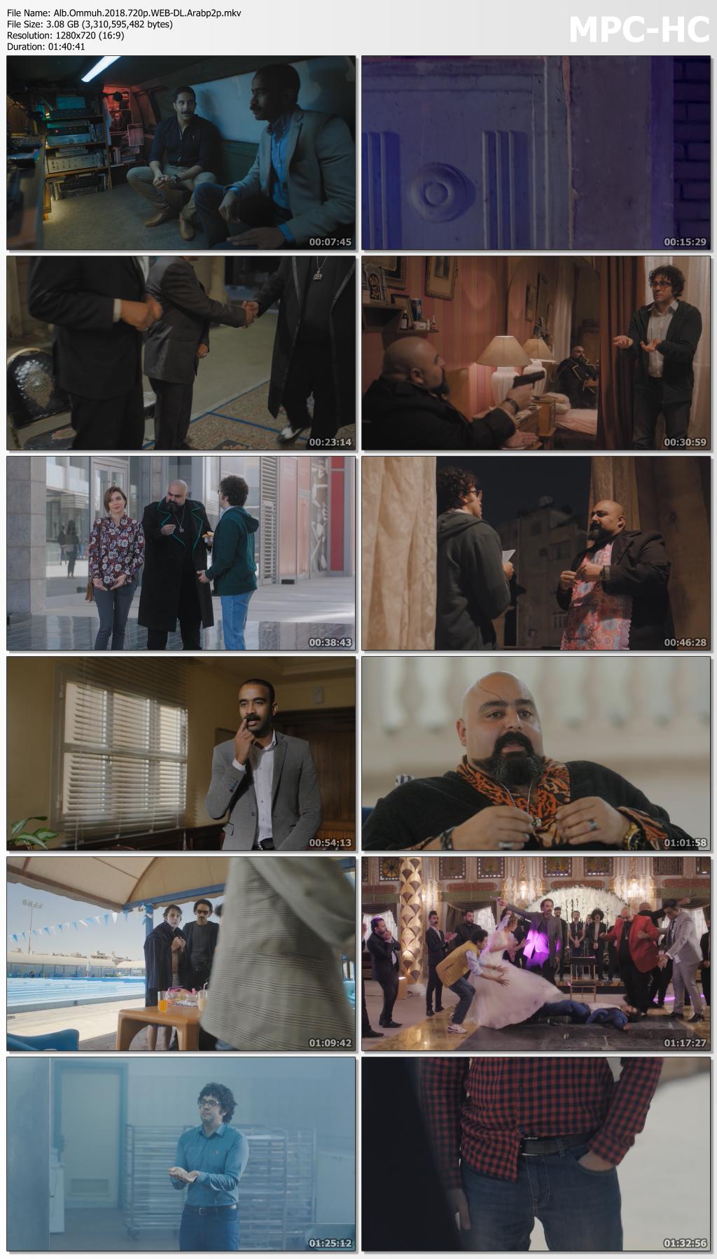 [فيلم][تورنت][تحميل][قلب أمه][2018][720p][Web-DL] 5 arabp2p.com