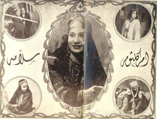 [فيلم][تورنت][تحميل][سَلَّامة][1945][480p][DVDRip] 1 arabp2p.com