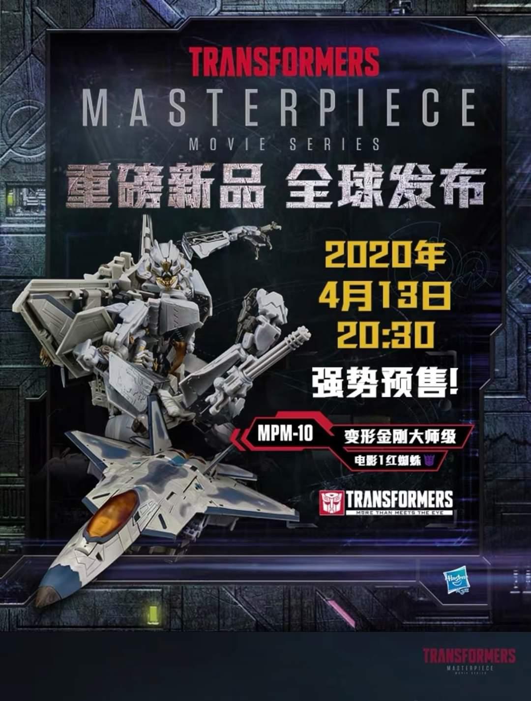 [Masterpiece Film] MPM-10 Starscream QnVhz6Sd_o
