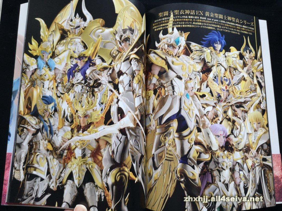Hobby Japan: Mythology -Thousand War Edition- Integral RTWK5MdC_o