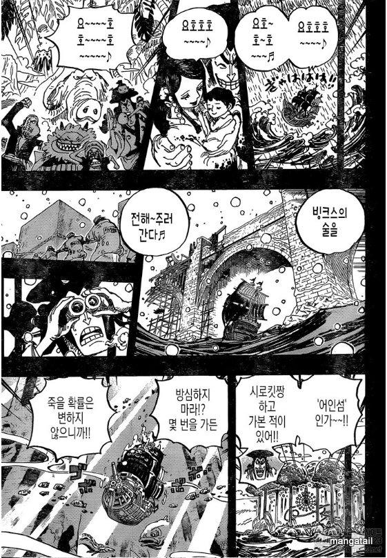 One Piece Manga 967 [Coreano] Dt7xx2MO_o