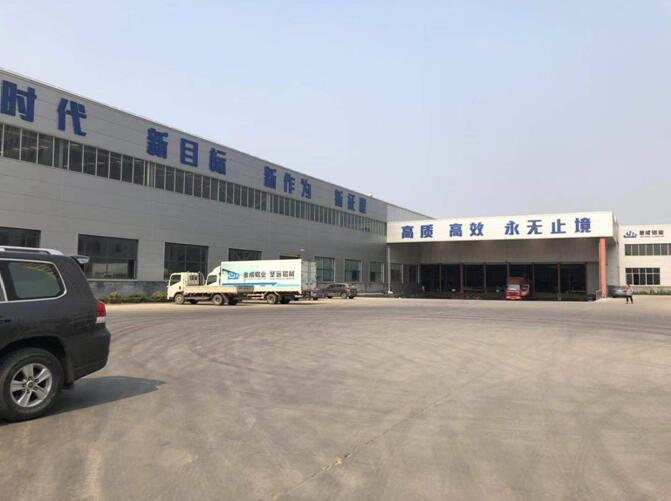 Weifang Jincheng Aluminum Industry Co.,Ltd Presents Industry System Cutting edge Aluminum Profile Products for Use in Different Industries