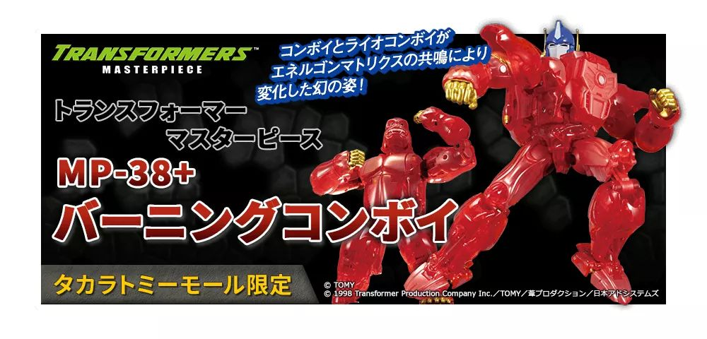 [Masterpiece] MP-32, MP-38 Optimus Primal et MP-38+ Burning Convoy (Beast Wars) - Page 4 XIR0CiCB_o