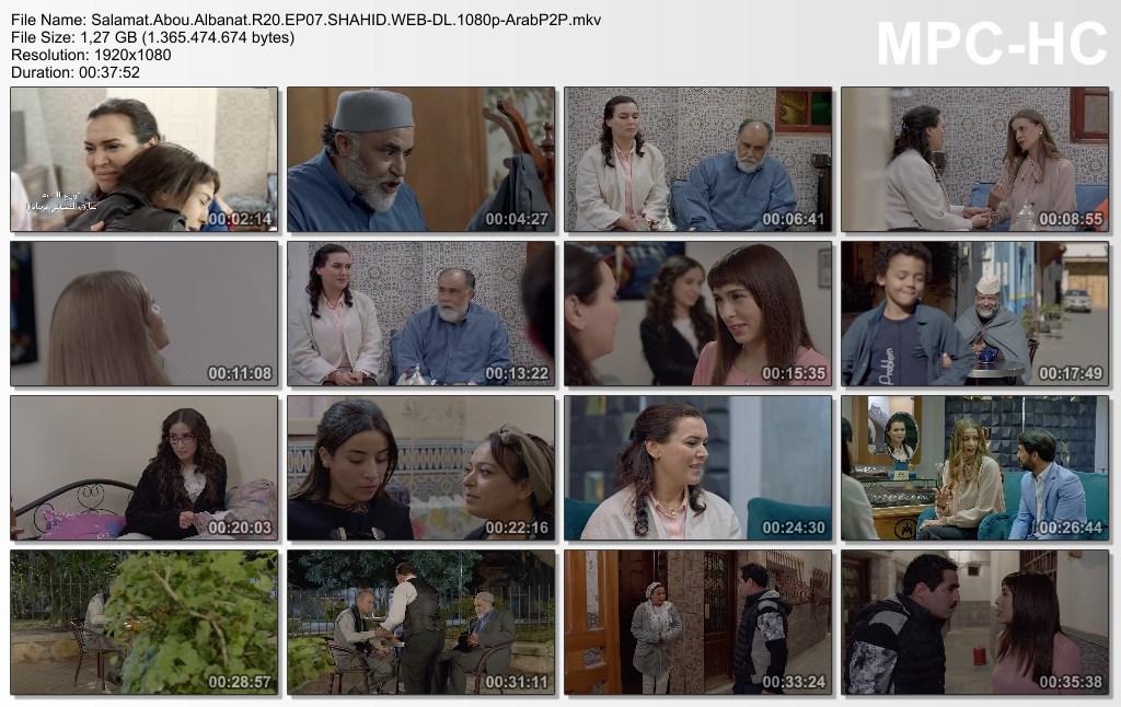 سلمات أبو البنات [م1] [حلقة 6 - 7] [WEB-DL] [1080p] #رمضان2020 تحميل تورنت 8 arabp2p.com