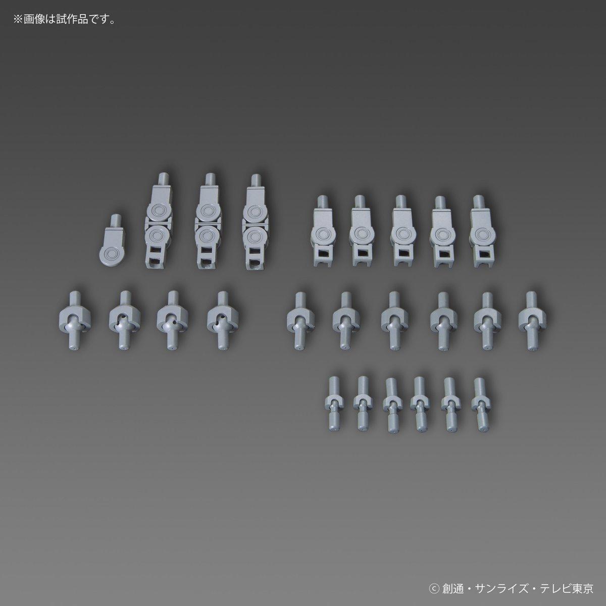 Gundam - Page 86 YnBmApIa_o