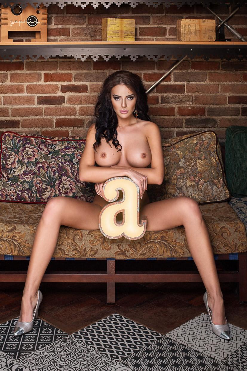 Playboy Romania April 2015 playmate - Alina Ganea nude by Silviu Sandulescu