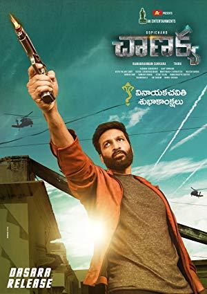 Chanakya (2019) 720p Telugu Proper HDRip - x264 - DD5 1 - 1 4GB - ESub