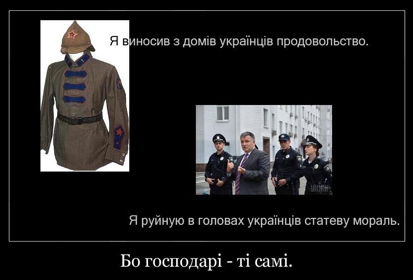 На Софійській площі в Києві відсвяткували День Національної поліції - Цензор.НЕТ 8701