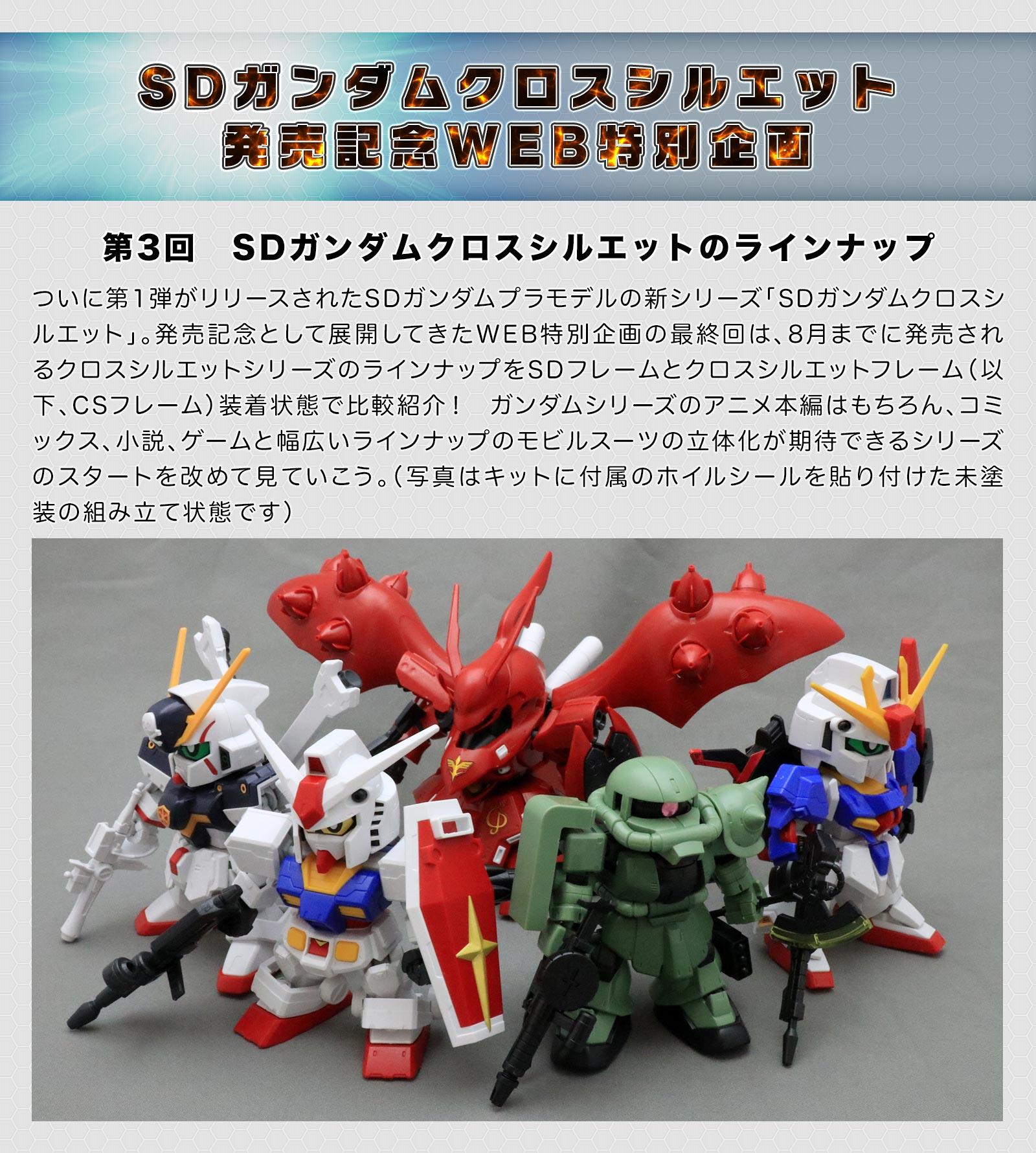 SD Gundam - Page 5 KsYnBC78_o