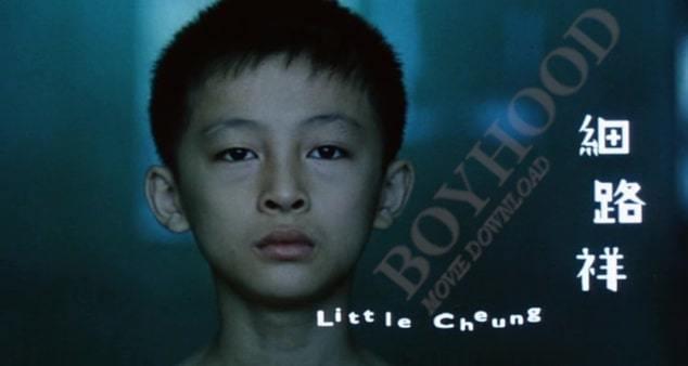 Little Cheung 1999