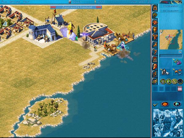 Zeus + Poseidon (Acropolis) Captura 3