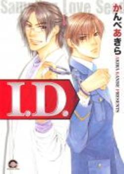 I.D Chapter-1