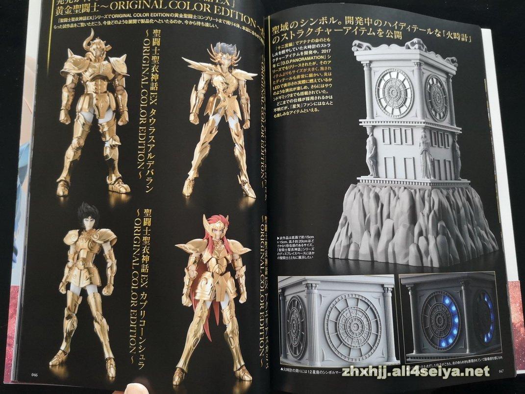 Hobby Japan: Mythology -Thousand War Edition- Integral 4HN2hHcS_o