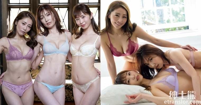 日本写真女星:熊切麻美、塩地美澄、熊田曜子三人组合岁月不改 养眼图片 第1张