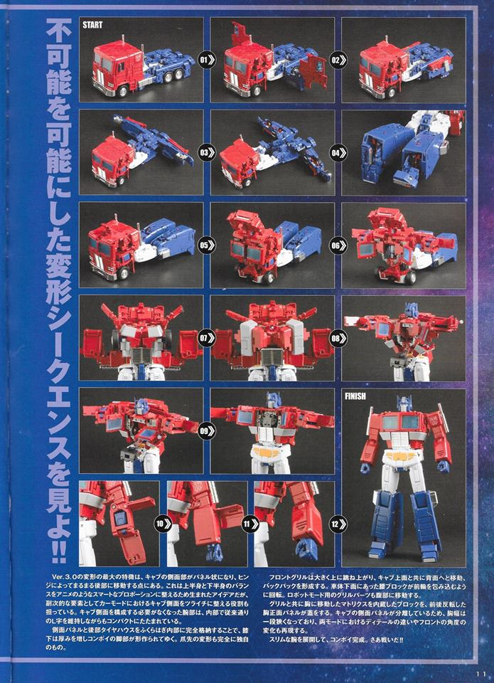 [Masterpiece] MP-44 Optimus Prime/Optimus Primus v3.0 - Page 5 Oqd9IC9g_o