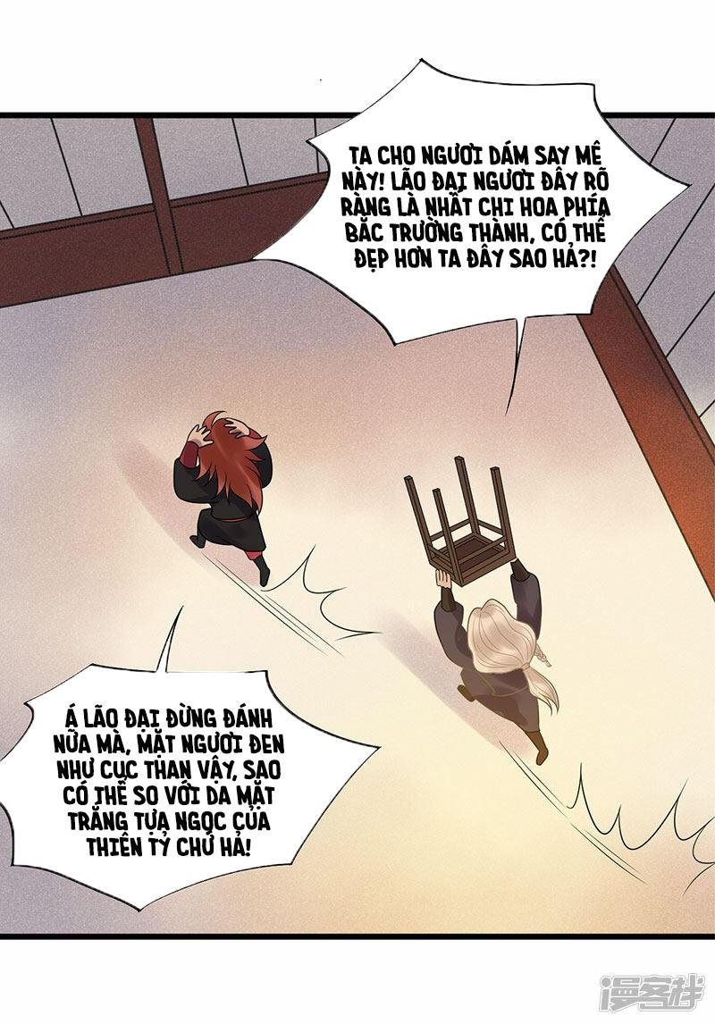 Tư Thế Chính Xác Cùng Bệ Hạ Yêu Đương Chapter 27.2