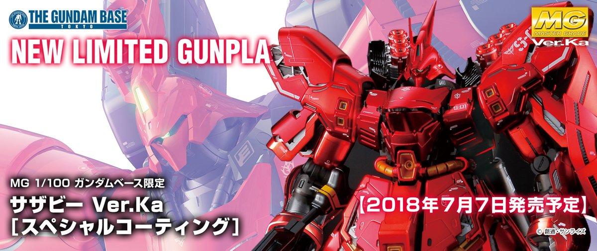 Gundam - Page 86 Uqn0Uo90_o