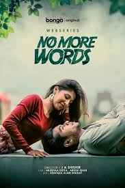 No More Words 2019 Bongo Originals S01 1080p Untouched WEB-DL