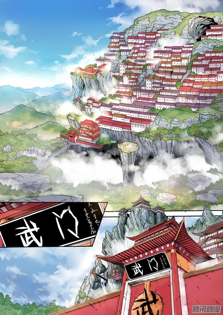Quyền Bá Thiên Hạ Chapter 60