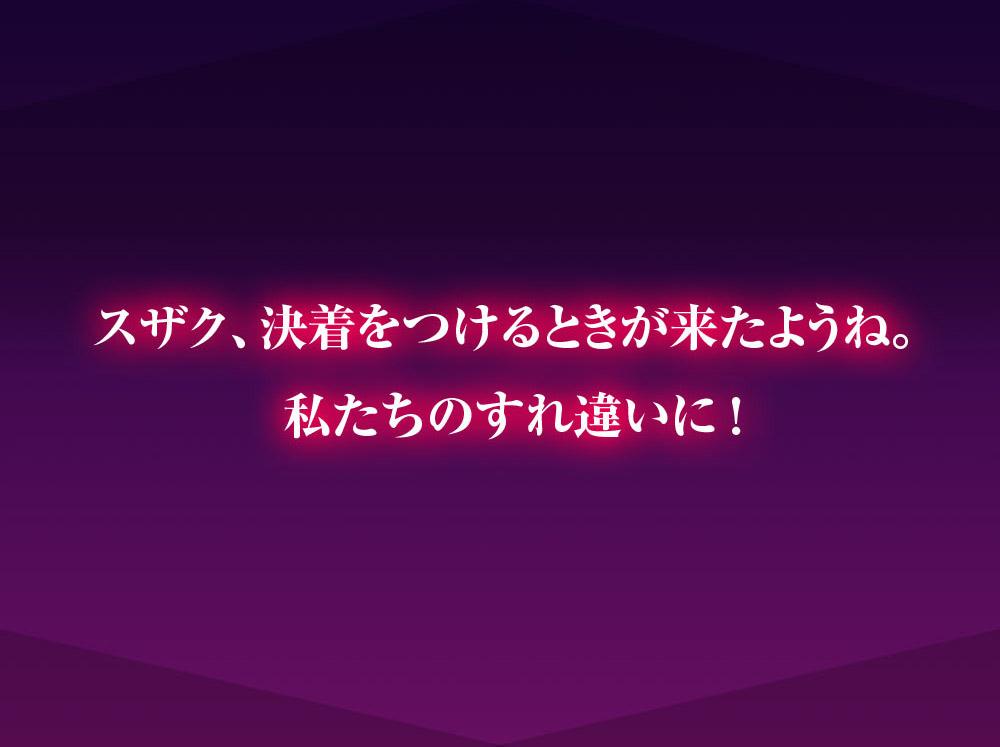 "Gundam : Code Geass - Metal Robot Side KMF ""The Robot Spirits"" (Bandai) - Page 2 5nuKKx7a_o"