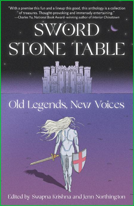 Sword Stone Table by Swapna Krishna