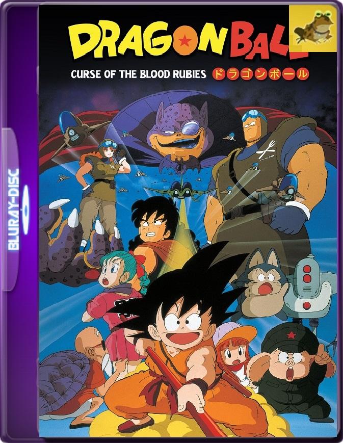 Dragon Ball: La Leyenda De Shenlong (1986) Brrip 1080p (60 FPS) Latino