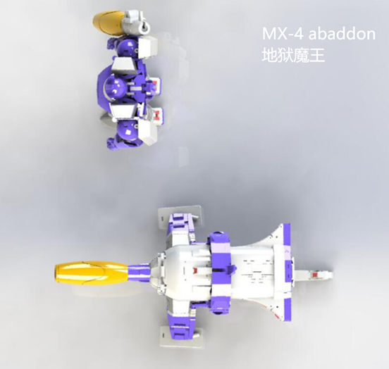 [X-Transbots] Produit Tiers - Jouet MX-IV Abaddon - aka Galvatron RVjuQNEY_o