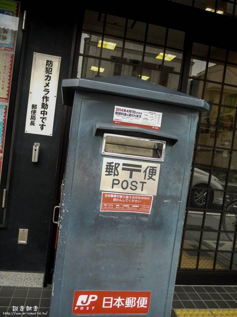 川越老街郵筒