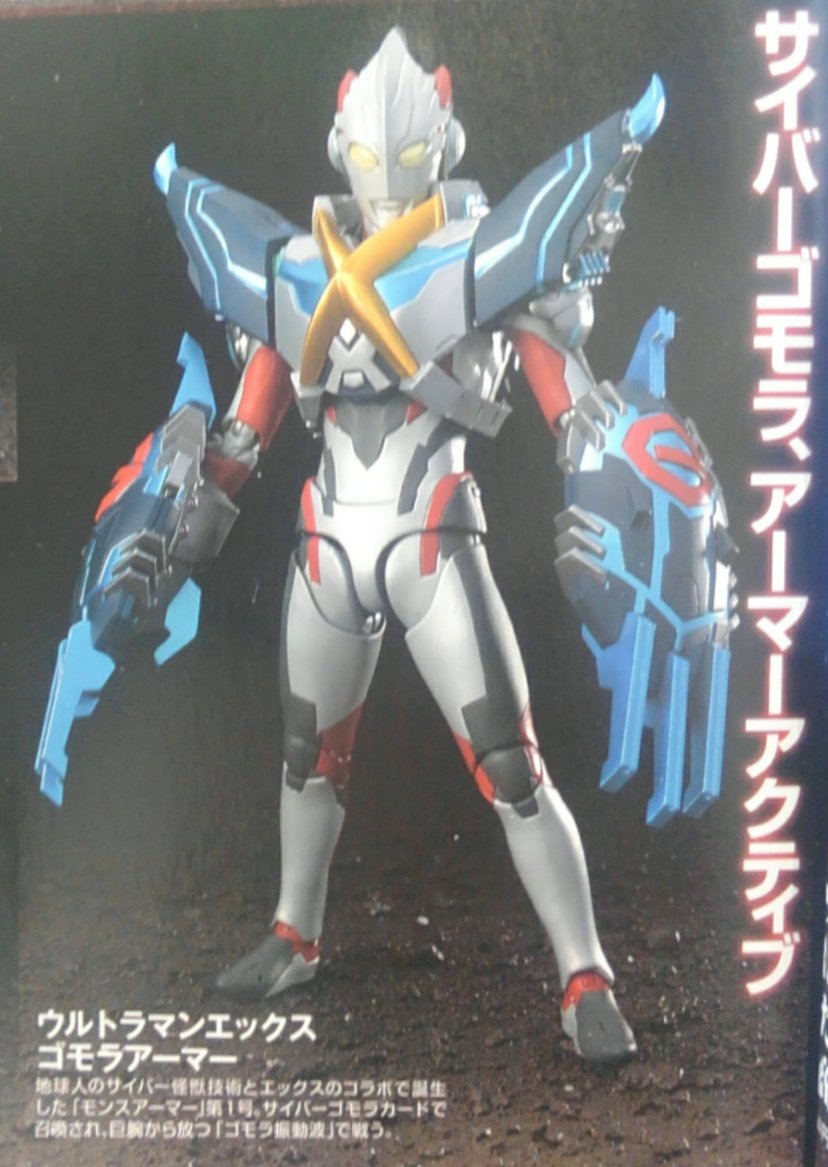 Ultraman (S.H. Figuarts / Bandai) - Page 5 UCujaI0A_o