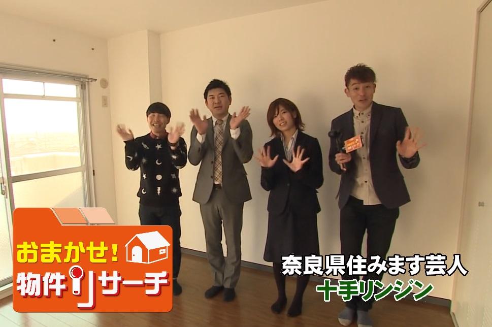 File No.22&23 マンション福徳&コンフォート酒井 「おまかせ!物件リサーチ」の画像