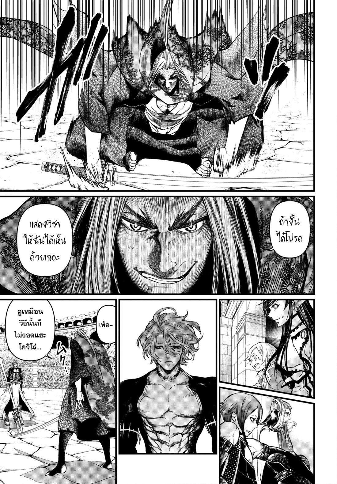 อ่านการ์ตูน Shuumatsu no Walkure ตอนที่ 17 หน้าที่ 4