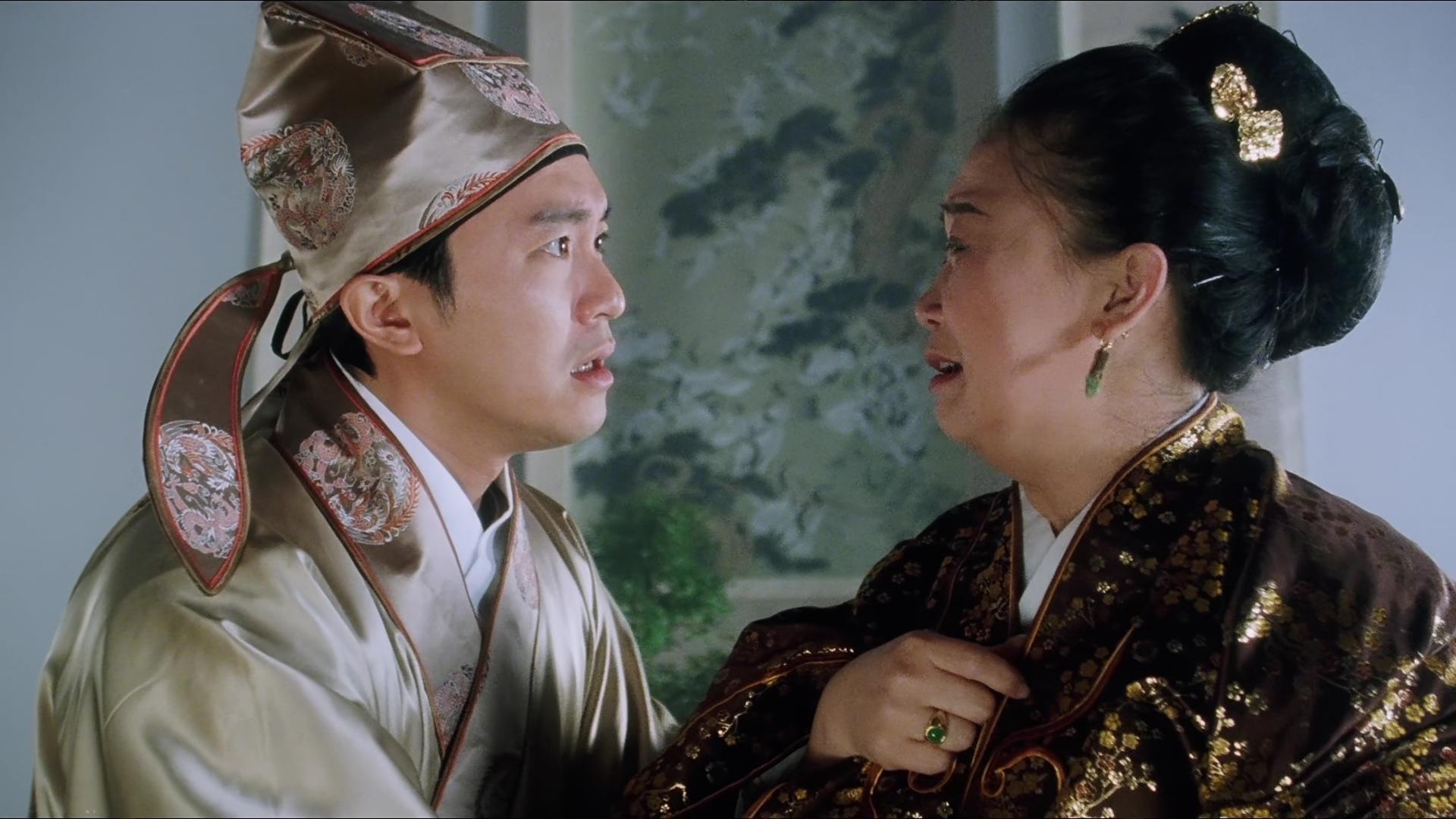 Flirting Scholar 1993 BluRay 1080p x265 10bit 2Audio MNHD-FRDS-USLT ~ Đường  Bá Hổ, Điểm Thu Hương | HDVietnam.com