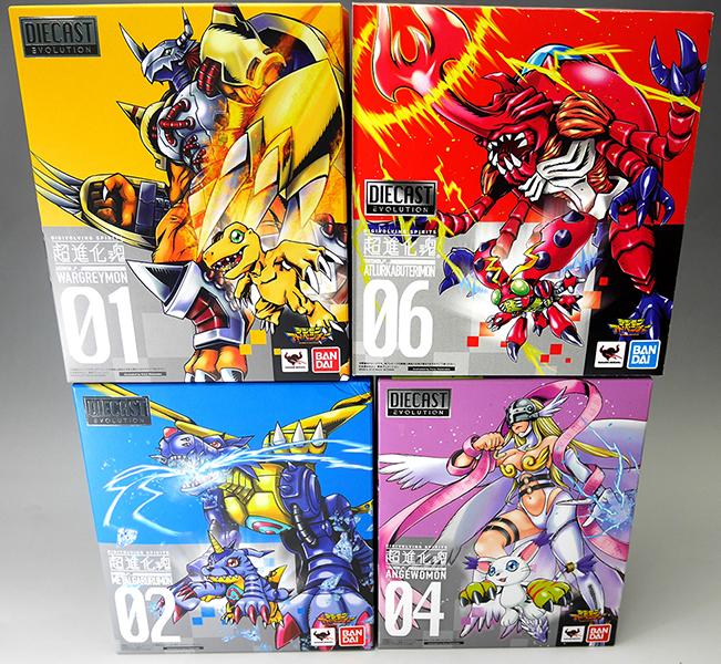 Digimon (Bandai) - Page 7 2pqadHmR_o